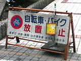 041105_01.jpg