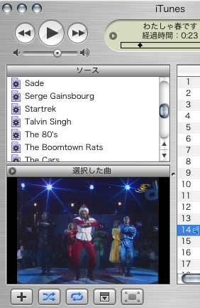 iTunes4.8動画再生
