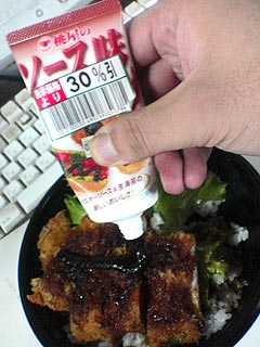 桃屋 ソース味「ごはんですよ!」