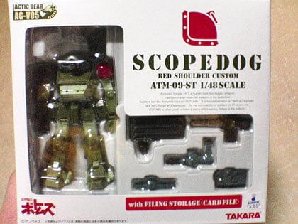 箱表:AG-V05 アクティックギア スコープドッグ レッドショルダーカスタム