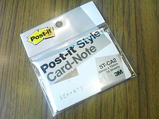 Post-it Style Card-Note