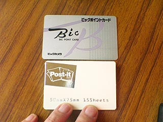 Post-it®Style Card-Note