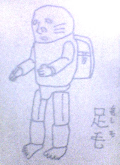 ASIMO