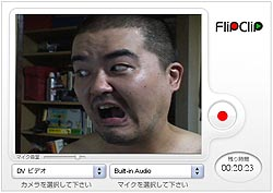 FlipClip