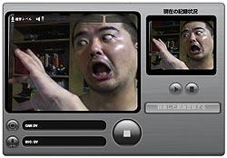 ワッチミー!TV