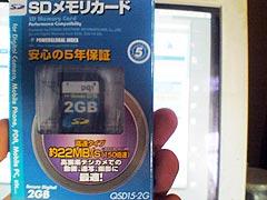 PQI SDカード