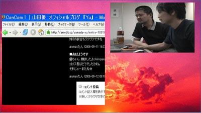 060912_liveup03.jpg