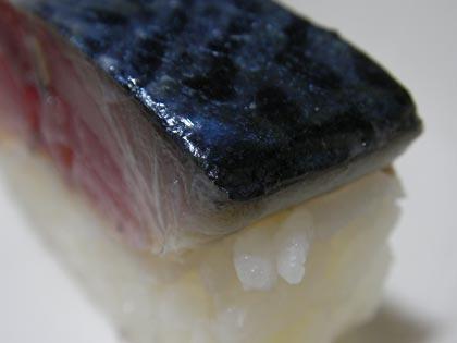 萩の生さば寿司