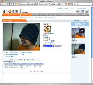 061019_stickam.jpg