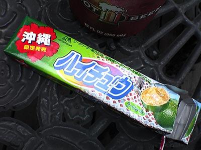 沖縄限定シークヮーサー味のハイチュウ