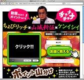 070206_yamashiro.jpg