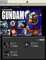 070709_gundam.jpg