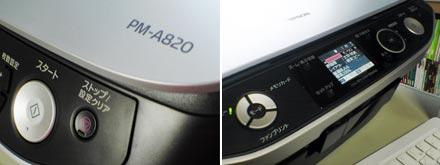 EPSON PM-A820
