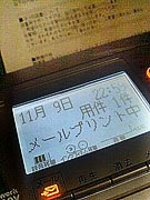 NEC Speax SP-NA540