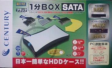 HDD外付けケース