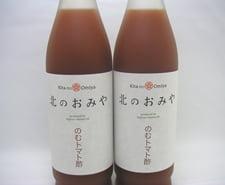 のむトマト酢