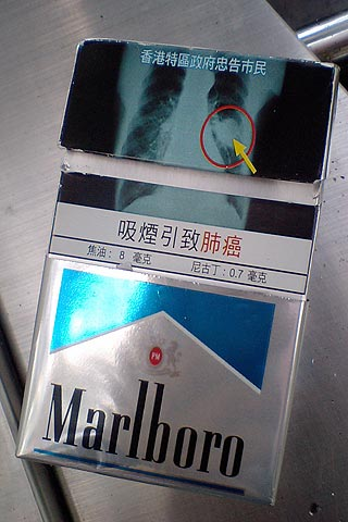 香港マルボロ