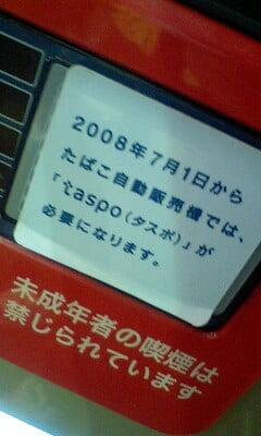 080111_1941~0001.jpg