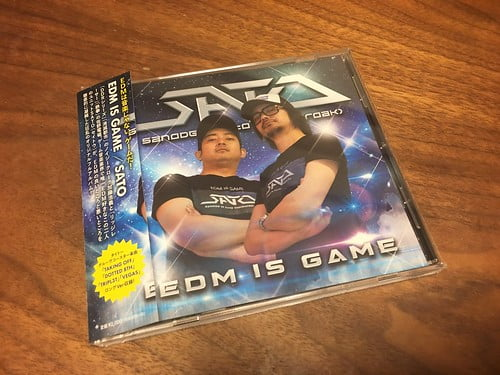 EDM is GAME / SATO