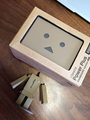 danboard battery