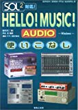 SOL2対応!HELLO!MUSIC!AUDIO使いこなし EASY DIGI‐MU WORLD