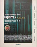 Logic Pro 7 for Mac OS X 徹底操作ガイド THE BEST REFERENCE BOOKS