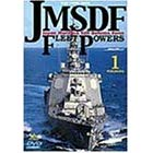 JMSDF FLEET POWERS(1)-YOKOSUKA-