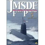 FLEET POWER SERIES JMSDF FLEET POWERS 5-THE SILENT FORCE-海上自衛隊潜水艦隊
